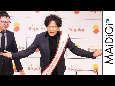 高画質☆エンタメニュースを毎日掲載!「MAiDiGiTV」登録はこちら↓ http://www.youtube.com/subscription_center?add_user=maidigitv 元「SMAP」の稲垣吾郎さんが.