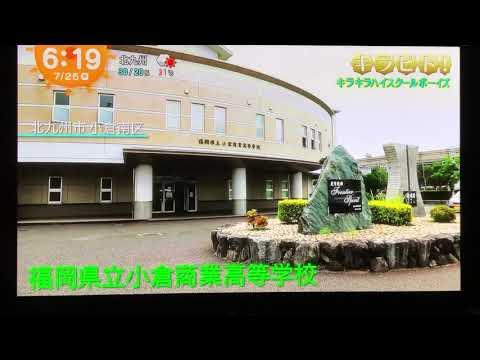 【2019年7月25日】キラビト (キラキラハイスクールボーイズ)