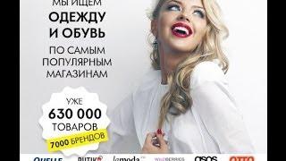Шлепанцы женские от мировых брендов!
