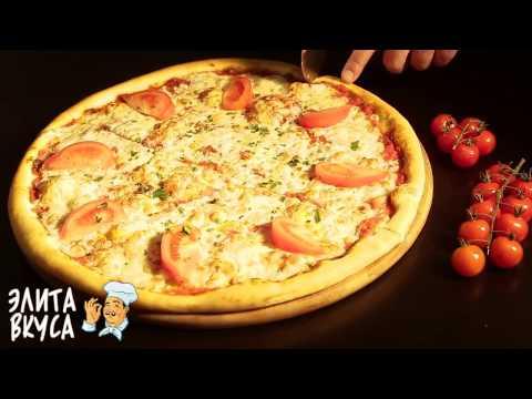 Готовим пиццу Маргарита