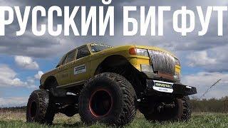 МОНСТР-ТРАК по-русски: ГАЗ Волга + МАЗ + ГАЗ-66 #ЧУДОТЕХНИКИ №26
