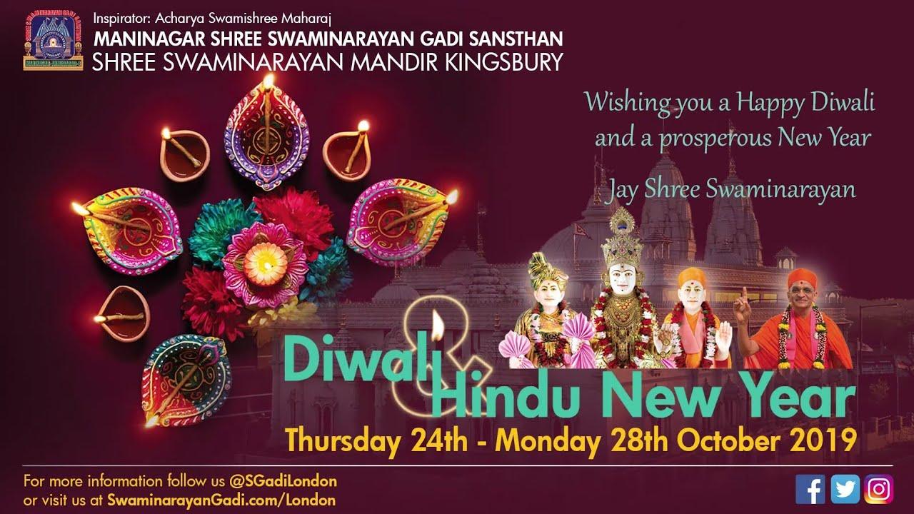 Happy New Year Jay Swaminarayan 40