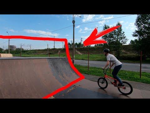 HOW TO ВЫЛЕТ ИЗ РАДИУСА на BMX/MTB (дополненный ролик)