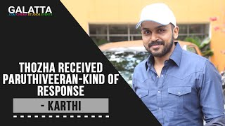 Karthi: Thozha marks one of my best film after Paruthiveeran!