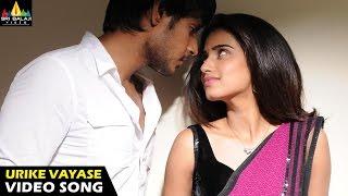 Mahesh Songs   Urike Vayase Video Song   Sundeep Kishan, Dimple Chopade   Sri Balaji Video