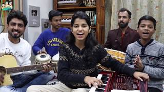 Haanikaarak Bapu ( COVER ) ft. Maithili Thakur, Rishav Thakur & Ayachi Thakur