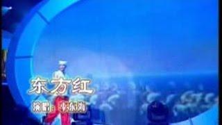 李东海 - 东方红 --歌颂毛泽东-The song for