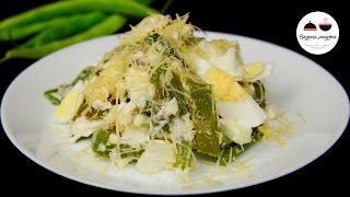 Салат из зеленой фасоли  Как приготовить зеленую фасоль  Salad Of Green Beans