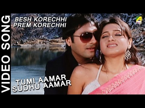 Tumi Amar Sudhu Amar | Besh Korechi Prem Korechi | Movie Video Song | Udit Narayan, Alka Yagnik