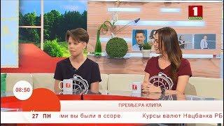 Даниэль Ястремский с премьерой клипа на песню «Time»