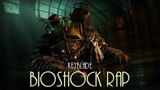 BIOSHOCK RAP - Ni Dioses, Ni Reyes | Keyblade