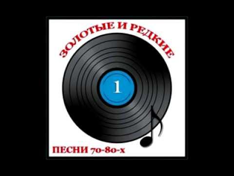150 самых популярных песен караоке