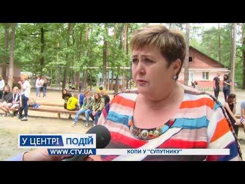 Телеканал C-TV: Копи у Супутнику
