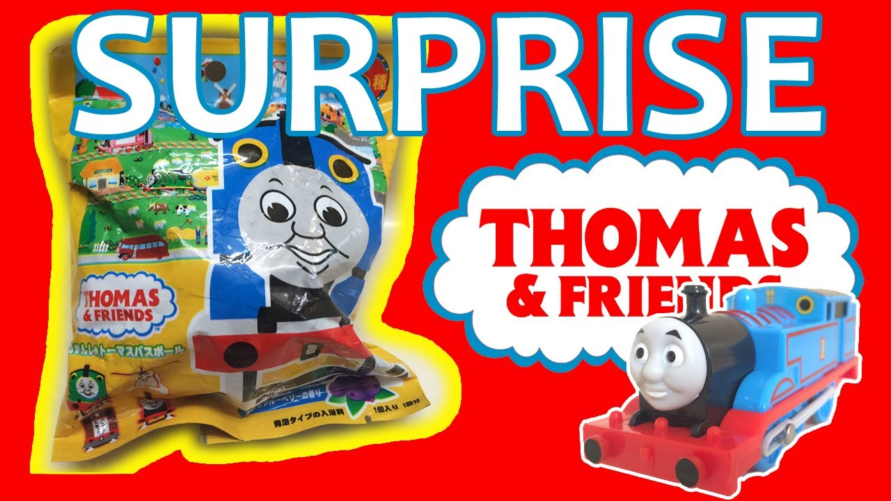 Thomas The Train Bath Ball Surprise Toy Thomas and Friends ... |Thomas The Train Toys Bath Time