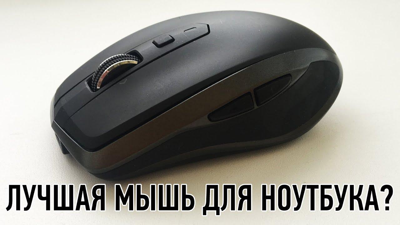 Компью́терная мышь — координатное устройство для управления курсором и отдачи. Можно также купить мышку с инфракрасным светодиодом подсветки. В 2009 году фирмой apple представлена мышь magic mouse,