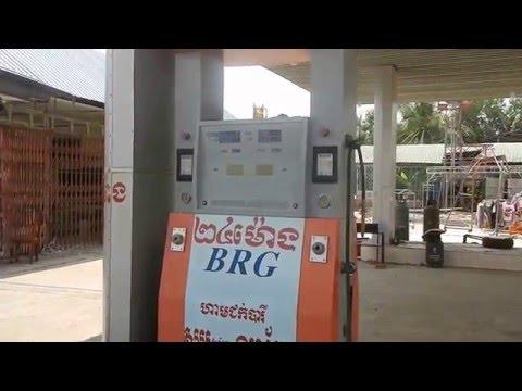 ปั้มแก๊ส LPG  ที่กัมพูชาก็มีด้วยนะ  LPG gas pump in Cambodia.