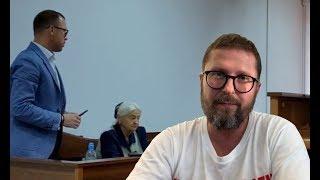 Почему улыбаются в суде по Бузине