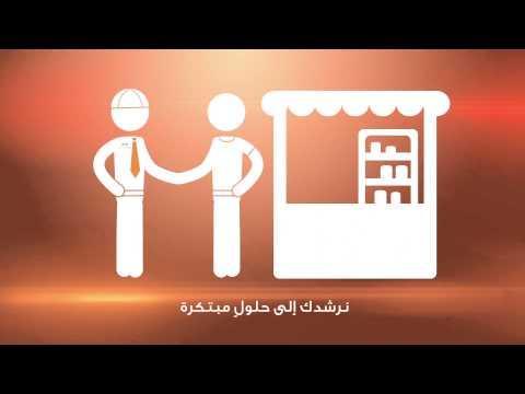 Bahrain Development Bank - Equity & Finance film