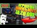 Бюджетный игровой компьютер / Мой ПК  / Игровой пк за 20 000 рублей .
