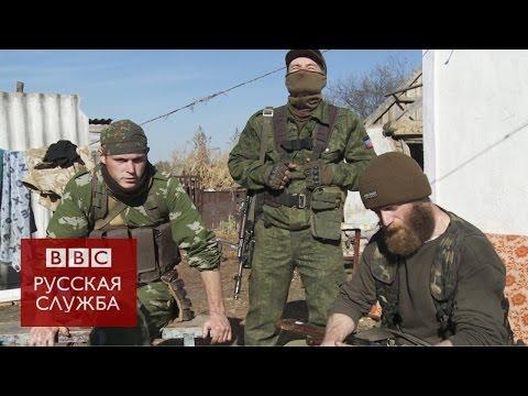Добровольцы ДНР о