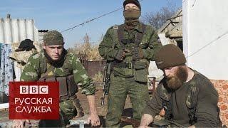 Добровольцы ДНР о 'сливе Новороссии' - BBC Russian