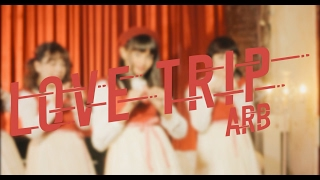 Cover dance Group: https://vk.com/arbcover Production: http://fotoph.ru/