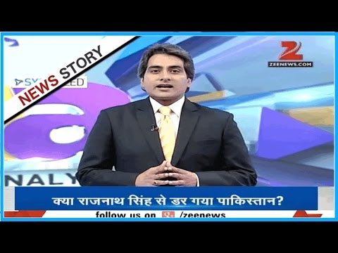 DNA: Why did Pak deny media coverage of Rajnath Singh's speech at SAARC summit? - Part II