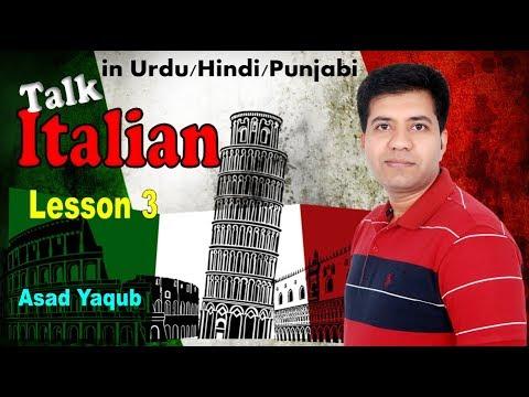Repeat Learn Italian | Italian Language Course in Urdu Hindi
