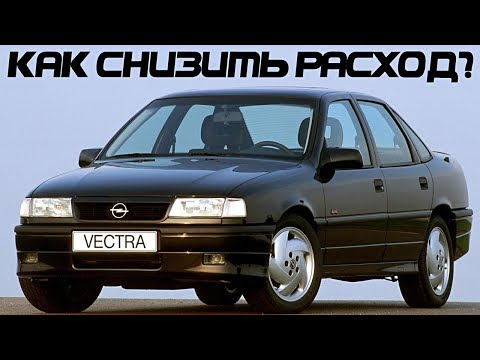 Opel Vectra A Большой расход топлива,замена моноинжектора,решение