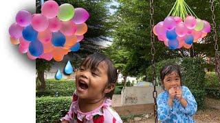 บริ้งค์ไบรท์ | เจอลูกโป่งใส่น้ำ ที่สนามเด็กเล่น Water Balloons