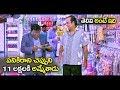 Non Stop Jabardasth Comedy Scenes Back To Back | Latest Movies Telugu Comedy | #TeluguComedyClub thumbnail