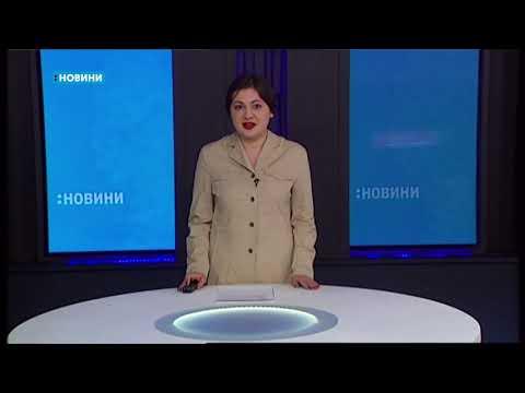 Телеканал UA: Житомир: 23.01.2019. Новини. 08:00