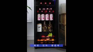 단일 도어 소형 가정용 거실 홈 사무실 냉동 음료 보관…