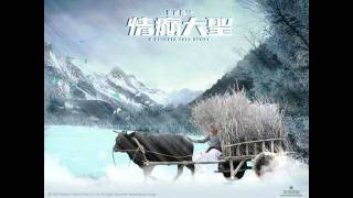 A Chinese Tall Story Opening Soundtrack