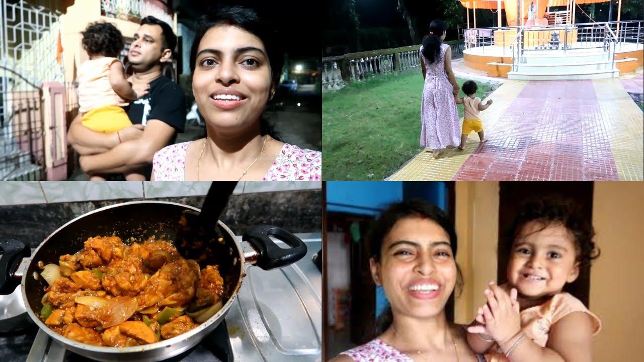 Making Delicious Kadhai Chicken &  Hum Sab Gaye Evening Wallk Pe Aur Vihaan ne Kya Kiya Dekhiye