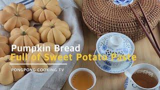 [ENG]퐁퐁언니의 고구마앙금이 가득한 귀여운 호박빵 …