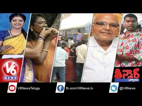 Hyderabad Rich City | AP Employees Shift | Railway Platform Tickets Hike | Teenmaar News