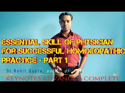Important Skills Of Physician - PART 1 | Doctor Skills | Qualities Of A Good Doctor | HOMEOPATHY