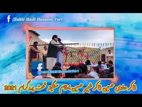Download بارہ حدایہ ہعہ مور بہ حوشا لیگی hadi zakir shabir zakir2021