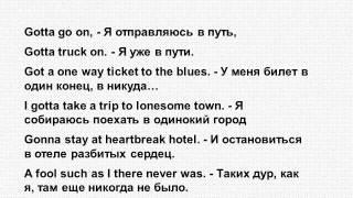 """"""" """"One Way Ticket"""". Песня """"Билет в один конец"""" в исполнении Eruption"""