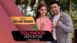 Chaamp Movie Special | What Makes Dev A Chaamp | Dev & Rukmini In Conversation | Sangeet Bangla