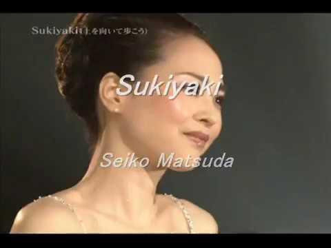 Ue o Muite Aruko   Sukiyaki Japanese  English by Seiko Matsuda 松田聖子