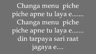 mahiya tere payar menu maar mukaya e layrics
