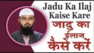Jadu Ka Ilaj Kaise Kare  -Mukhtasar Me By Adv. Faiz Syed