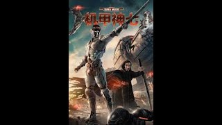 New Action Movie 2019 Warrior Robot - Best Sci Fi Adventure Movies Full Length English