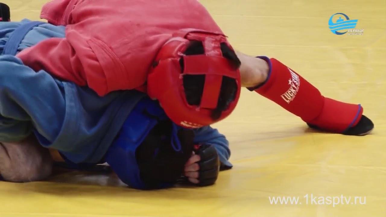 Каспийские спортсмены блестяще выступили на Чемпионате республике по боевому самбо памяти Адильгерея Магомедтагирова