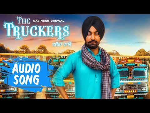 The Truckers ਟਰੱਕਾਂਵਾਲੇ | New Punjabi Song | Ravinder Grewal | Latest Punjabi Songs 2019