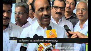 Kannur International Airport will be ready for test flight by this month end