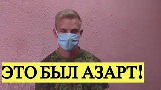 СРОЧНО! Задержанный участник массовых акциях в Белоруссии РАСКАЯЛСЯ за содеянное