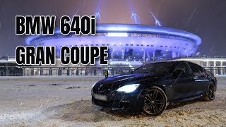 Купить б/у BMW 6 серия III (F06/F13/F12) 640i 3.0 AT (320 л.с.) бензин автомат...